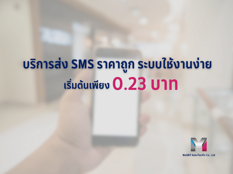 SMS Services price